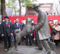 Hachiko neue Statue