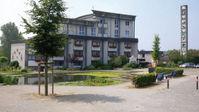 Akita Treffen: Züchtertagung
