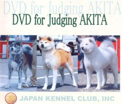 Publikationen: DVD for Judging the Akita