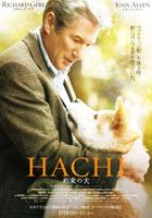 Herkunft und Geschichte - Hachiko
