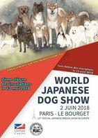 WJDS Paris